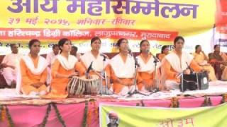Bhajan | Nari Ki Shakti Ko Ek Din… || Arya Samaj