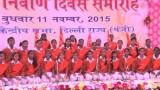 Bhajan | Maharishi Dayanand Saraswati Ko Naman Hai Barambar.. || Arya Samaj