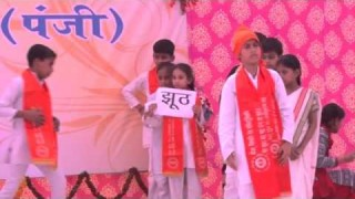 Natika | Maharishi Dayanand Saraswati || Arya Samaj