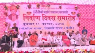 Speech Dr. Satyapal -2 || Arya Samaj
