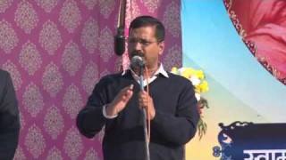 Chief Minister of Delhi Sh. Arvind Kejriwal Speech