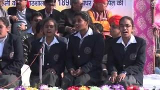 Bhajan | Kar Gaye Prano Ka Balidan… || Arya Samaj