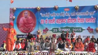 Swami Sampurnananad Ji Speech