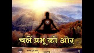 Positive Energy || Healing || Relax Mind || Yoga || Meditation in English || Arya Samaj