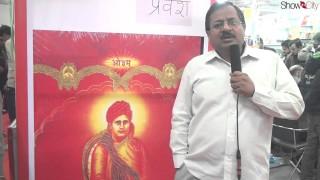 Arya Samaj Vedic Literature…|| Arya Samaj