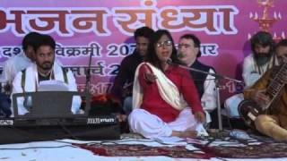 Bhajan | Aaya Re Ek Jogi… || Arya Samaj
