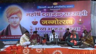Bhajan | Aji Badi Nirali Shaan Vedawali Di… || Arya Samaj