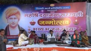 Bhajan | Tujhe Hai Sau Sau Vandan… || Arya Samaj