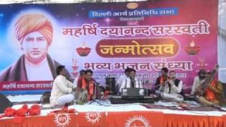 Bhajan | Yug Yug Raj Sawaya Vedowale Da… || Arya Samaj 173 views