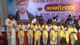 Shanti Kijye Prabhu Tribhuvan Mein (Shanti Path)