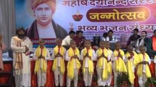 Shanti Path | Shanti Kijye Prabhu Tribhuvan Mein… || Arya Samaj