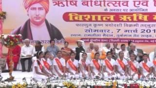 Bhajan | Gujrat Ki Punya Dhara Se… || Arya Samaj