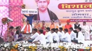 Bhagwan Hai Kaha Re Tu… || Arya Samaj