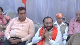 Bhajan | Bharat Ke Pranadhar Ho Tum… || Arya Samaj