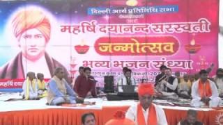 Bhajan   Yagya Roop Prabhu Hamare…    Arya Samaj
