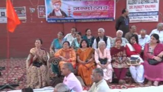 Bhajan | Jo Prabhu Kripa Kare… || Arya Samaj