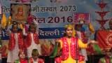 Arya Samaj Kya Hai