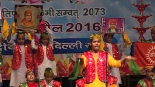 Arya Samaj Kya Hai… || Arya Samaj
