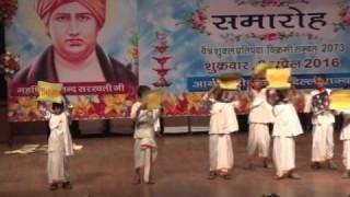 Sanskrit Utthan