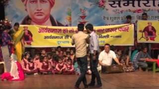 Natika- Arya Samaj Preet Vihar
