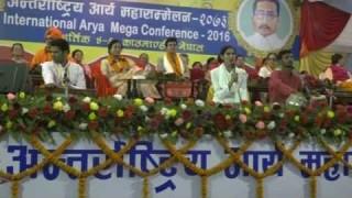 Bhajan | Apnao Vedon Ke Uche Vichar | Arya Samaj