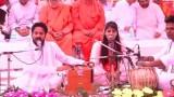 Bhajan | Badi Nirali Shaan Veda Wali Di || Arya Samaj