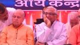 Bhajan | Dayanand Tumahari Jai Hove… || Arya Samaj