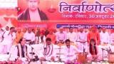Bhajan | Bharat Ke Pranadhar Ho Tum.. || Arya Samaj