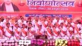 Bhajan | Chale Parlok Yatra Par | Arya Samaj