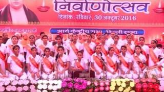 Chale Parlok Yatra Par