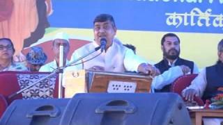Bhajan | Anand Srot Bah Raha | Arya Samaj