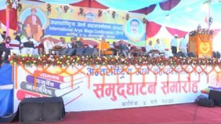 Speech in Sanskrit || Arya Samaj