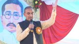 Speech | Dr. Satyapal Singh | Member of Parliament |