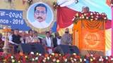 Speech   Dr. Satish Prakash   Arya Samaj