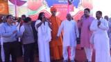 Yug Ki Yahi Pukar | Arya Samaj