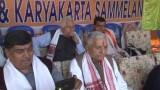 Bihu Dance | Virat Janjatiya Vedic Mahasammelan | Arya Samaj