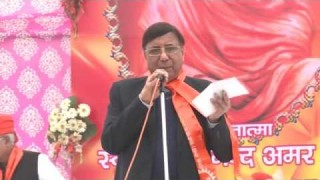 Speech of Ashok Kumar Chauhan