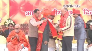Welcome of Manish Sisodia || Deputy Chief Minister of Delhi || Arya Samaj