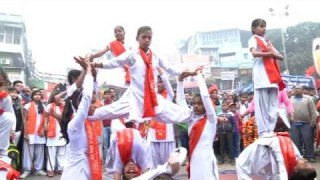 Arya Veerangans Pradarshan