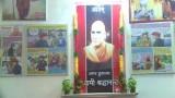 Yagya || 90th Swami Shraddhanand Balidan Diwas || Arya Samaj