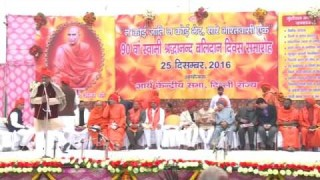 Speech || Suresh Chand Agarwal || Arya Samaj