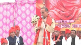 Speech    Dr. Satyapal Singh    Member of Parliament    Arya Samaj