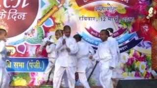 Aaryaanaam Parva Idam, Krishakaanaam Parva Idam || Arya Samaj