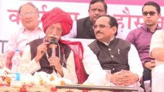 Speech || Mahashay Dharmpal (M.D.H) || Arya Samaj