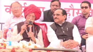 Speech of Mahashay Dharmpal (M.D.H)