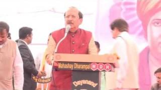 Speech of Sushil Arya