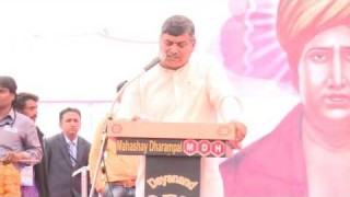 Speech of Prakash Arya