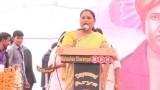 Speech of Nirmala Bhuria (M.L.A)