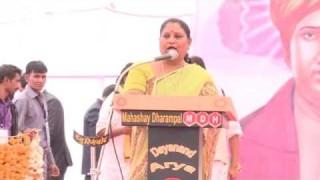 Speech || Nirmala Bhuria || Health Minister, Madhya Pradesh || Arya Samaj