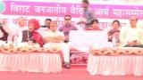 Speech of Kantilal Bhuria (Sansad)